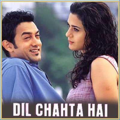 download mp3 from dil chahta hai tanhayee karaoke dil chahta hai karaoke sonu nigam