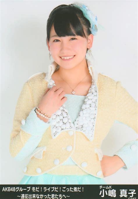 Photo Kojima Mako Akb48 kojima mako akb48 fuyuda liveda akb48 photo