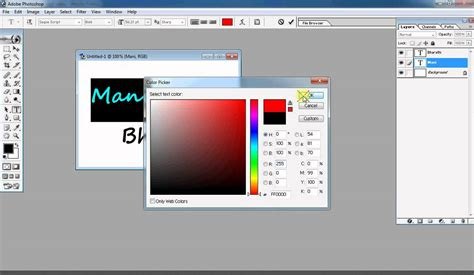 adobe photoshop tamil tutorial photoshop tutorial in tamil layers part 2 youtube