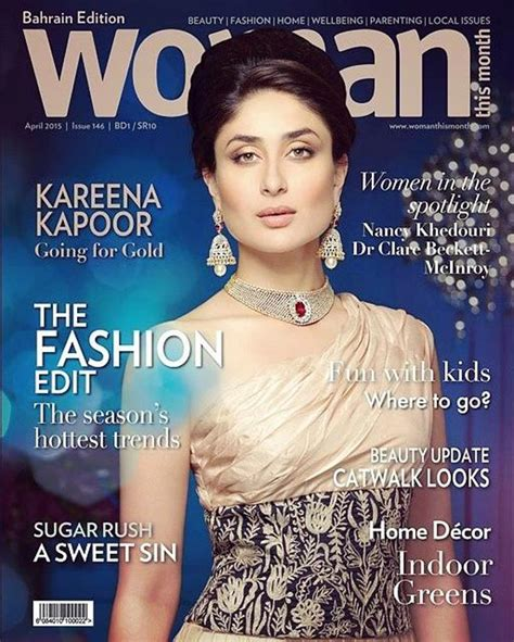 Worst Magazine Covers by Is This One Of Kareena Kapoor Khan S Worst Magazine Covers