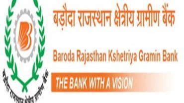 madhya bihar gramin bank mobile banking   activate