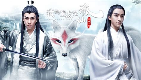 drakorindo china watch the fairy fox chinese drama 2017 episode 15 eng sub