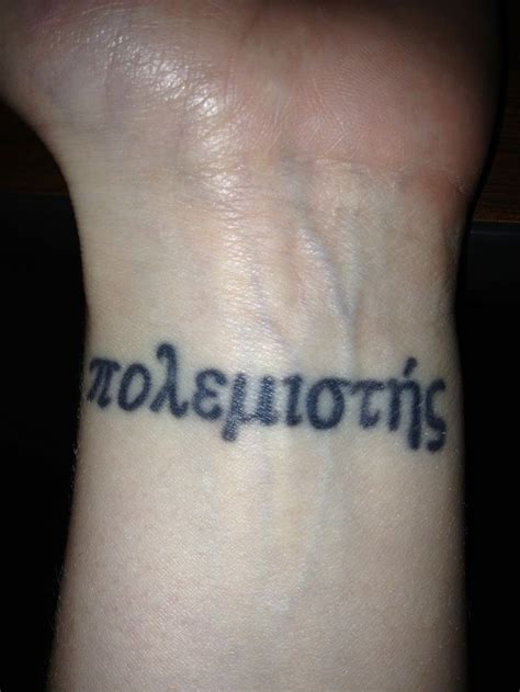 greek word tattoos the word for quot warrior quot tattoos i like