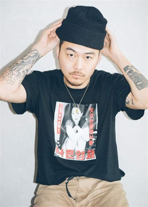 dumbfoundead tattoo underappreciated k rap hiphop artist k pop amino