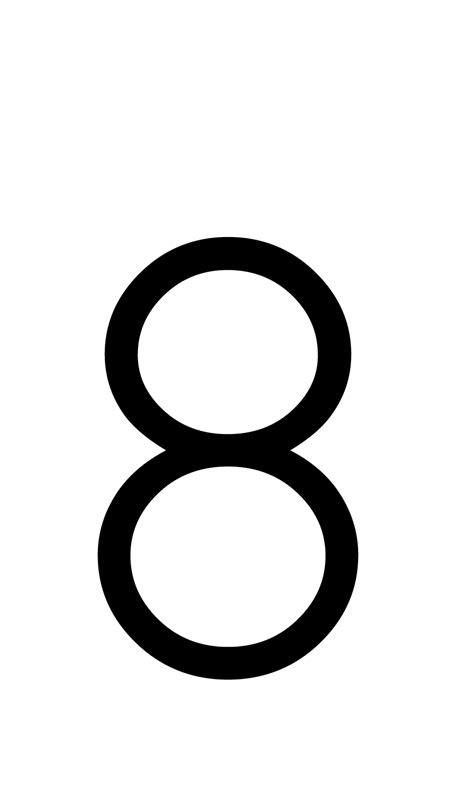 Number 8 black and white PNG Image - PurePNG | Free