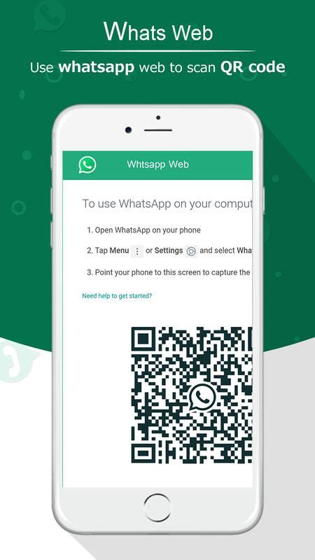 web scanner whats up web scanner for android apk