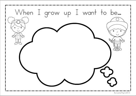 When I Grow Up Worksheet by Me Book Kindergarten Nana