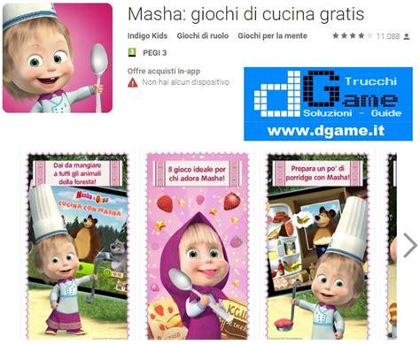 giochi di cucina con gratis trucchi masha giochi di cucina gratis v1 0 0 mod apk