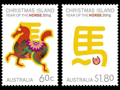 australia post new year australia post celebrates the year of the