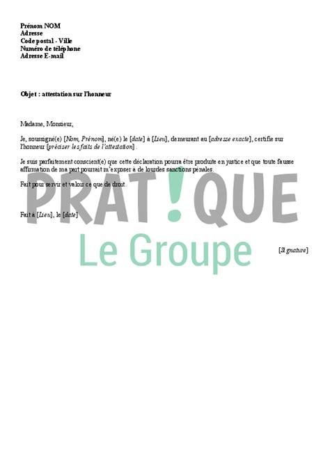attestation sur l honneur mod 232 le de lettre type pratique fr