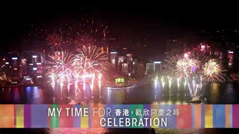 new year 2015 hong kong schedule new year new world hong kong countdown celebrations 2015