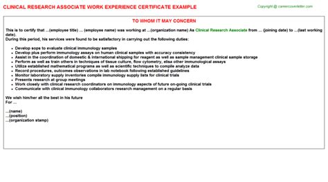 Experience Letter Research Associate sle experience certificate for research associate