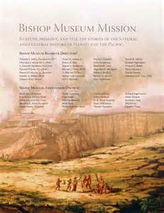 Backyard Discovery Baird Http Www Gogofinder Tw Books 1 Bishop Museum