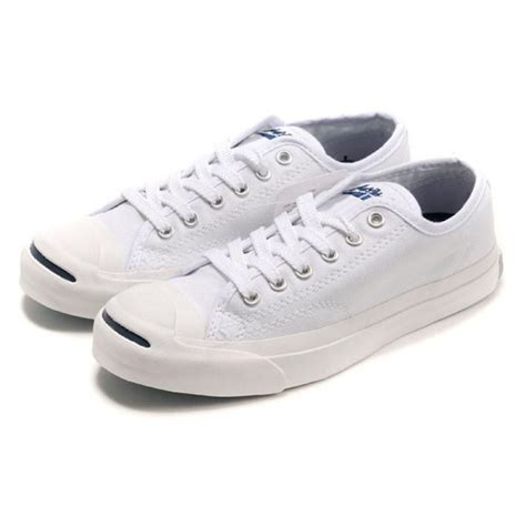 converse shoes white purcell classic canvas low