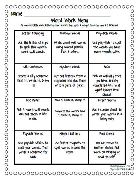 printable word work games spotted in first grade word work menu freebie