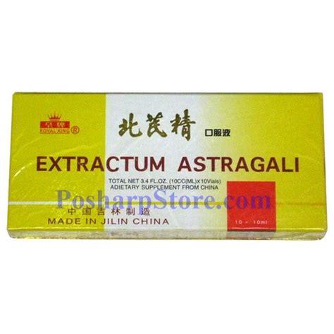 Extractum Astragali royal king extractum astragali 3 5 fl oz