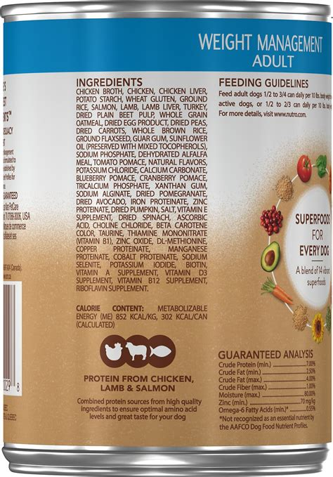 weight management wet dog food nutro ultra weight management chunks in gravy canned