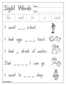 high frequency sight words list 1 english skills online