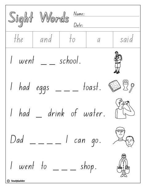 printable high frequency word games ks1 high frequency sight words list 1 english skills online
