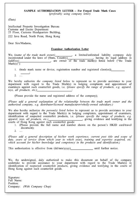authorization letter hkid 수권서 letter of authorization 네이버 블로그