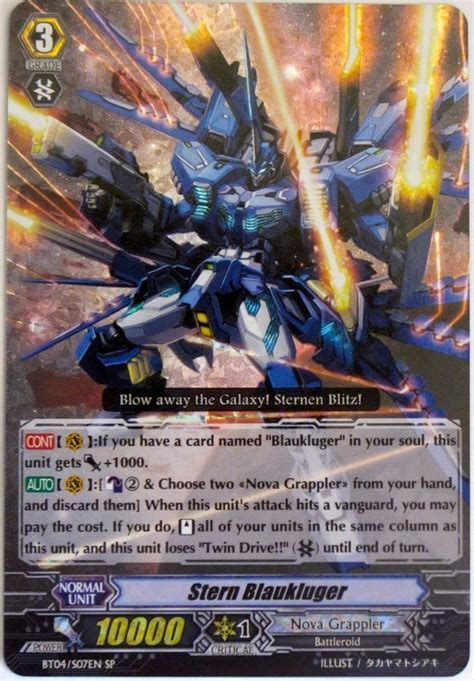 Cardfight Vanguard 1 3 re standing vanguards in cardfight vanguard a look at gains losses randomness x4