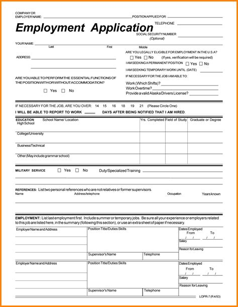 Application form for unabridged marriage certificate south africa