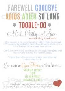 Printable invitations polka dot design background for women man adult