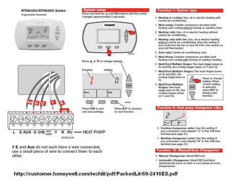 honeywell thermostat rth6450 wiring honeywell free