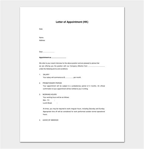 she representative appointment letter template appointment offer letter 7 sle letters word pdf