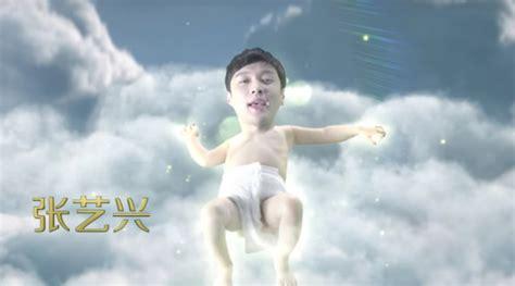 film yang membuat exo menangis bikin ngakak lay exo jadi bayi lucu di trailer oh my god