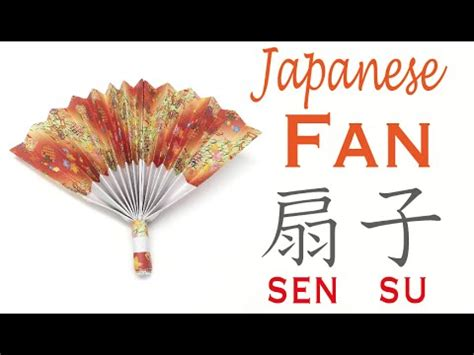 How To Make A Japanese Paper Fan - easy japanese paper fan origami tutorial easy to grasp