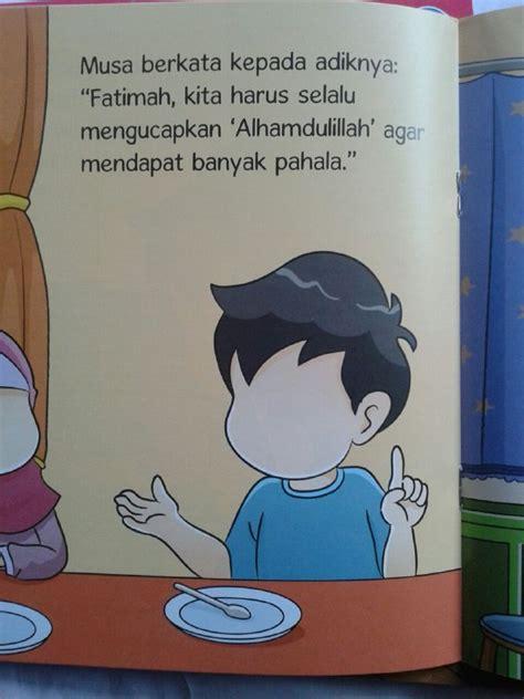 Zikir Yuk Mengenal Zikir Sederhana Perisai Quran Karmedia buku anak zikir yuk mengenal zikir zikir sederhana dan mudah dihafal