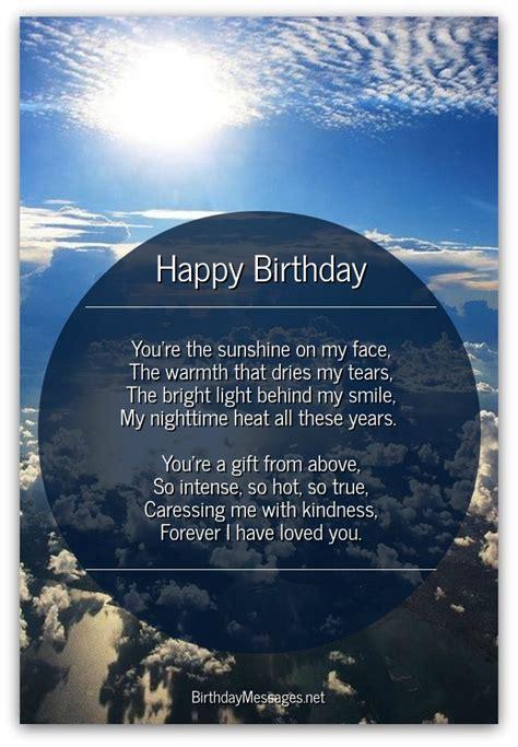 Romantic  Ee  Birthday Ee   Poems Romantic  Ee  Birthday Ee   Messages