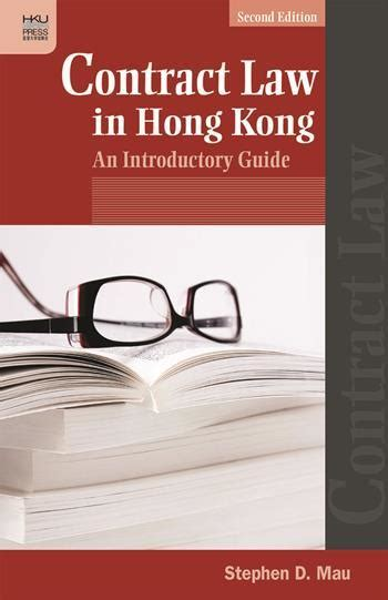 the of contract damages second edition books contract in hong kong an introductory guide second