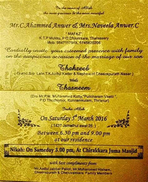 Wedding Card Matter Design In by Wedding And Jewellery Indian Muslim Wedding Cards Matter
