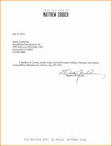 Standard Resignation Letter Template by Standard Resignation Letter Sales Report Template