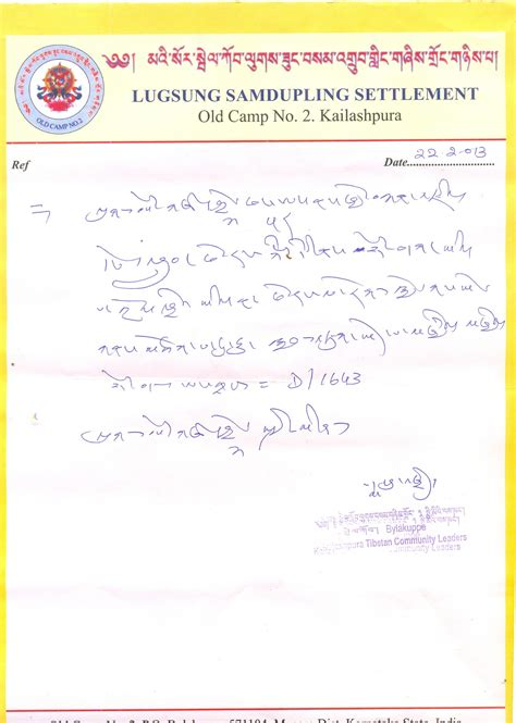 Patient Letter Of Support Patient Information The Om Charity