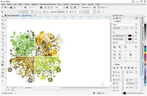 corel draw x7 pdf einfügen coreldraw graphics suite скачать бесплатно русская версия