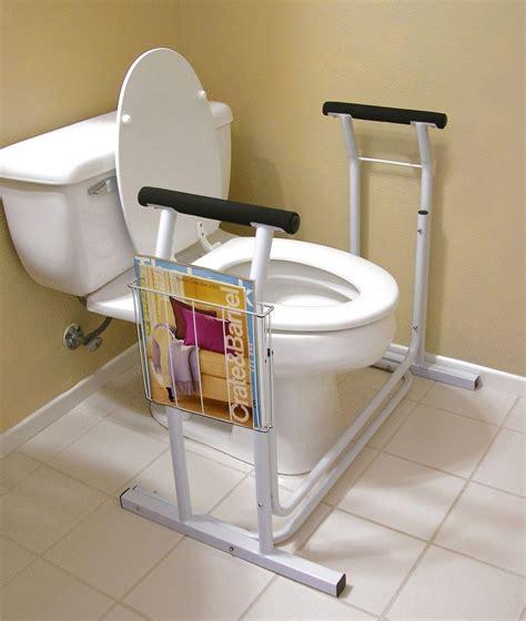toilet safety support bar rail bathroom seat frame medical