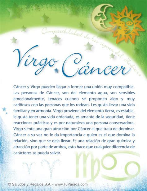 virgo im 225 genes