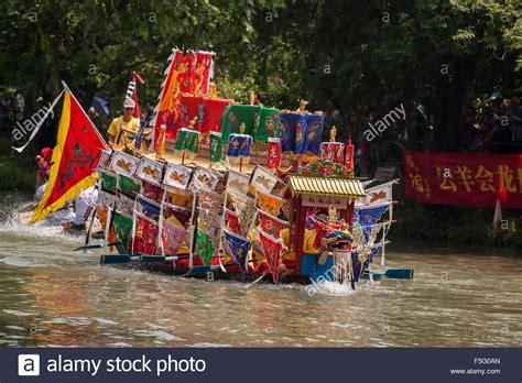 dragon boat festival hangzhou dragon boat race in xixi wetland park hangzhou china