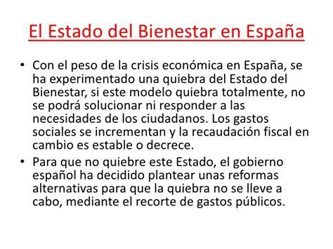 propuesta de solucion al caso como se afronta una crisis fiscal como se afronta una crisis fiscal tecmilenio como se