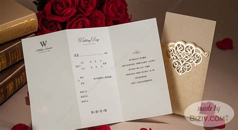 tri fold wedding invitations template laser cut wedding invitations biziv promotional products