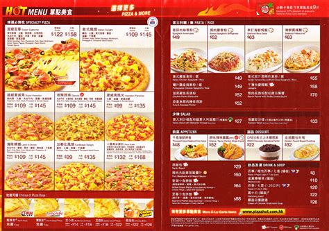 domino pizza online delivery order gallery 50 off pizza hut order online best games resource