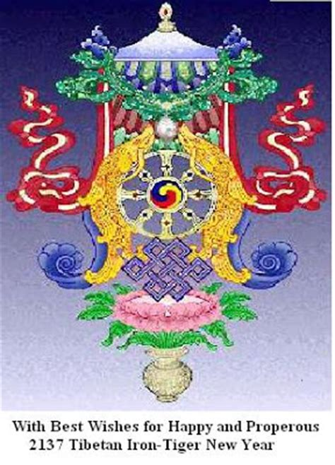 tk30 blogspot com losar cards tibetan new year cards