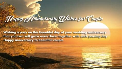 Wedding Anniversary Wishes To A by Happy Wedding Anniversary Wishes To A 187 Annportal
