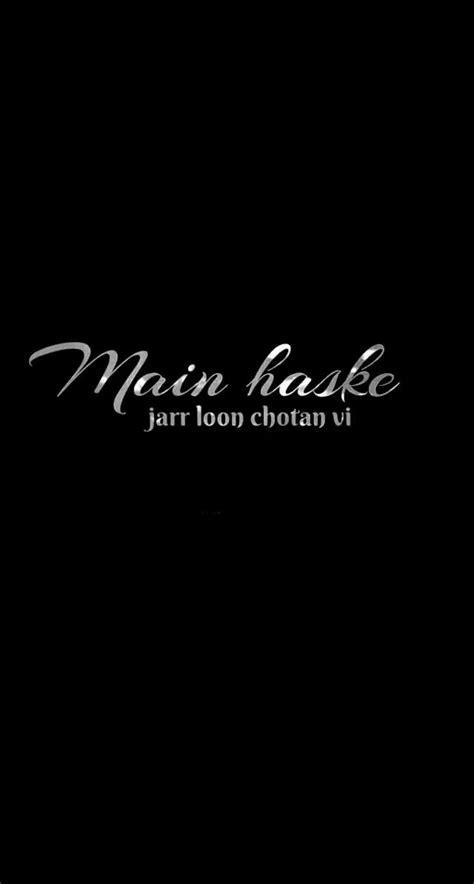 Relation Nikk Ft Mahira Sharma Official | video status market