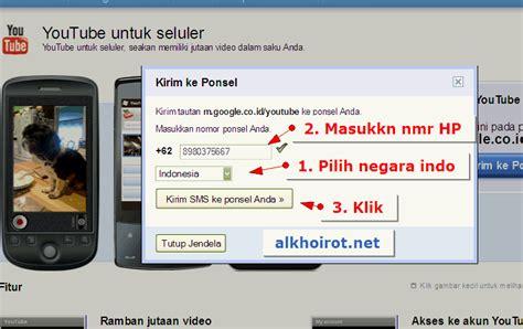 membuat akun youtube via ponsel panduan youtube lengkap konsultasi syariah