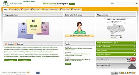 oficina virtual de empleo andaluz armilla emplea oficina virtual de empleo ofertas