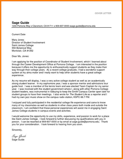 sle cover letter for college student 9 cover letter exles for college students memo heading